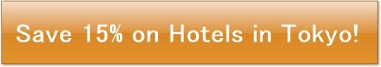 Book a hotel in Tokyo NOW!