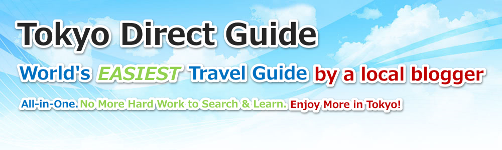 Backpackers - Tokyo Direct Guide