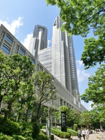 Tokyo Metropolitan Government Building with observatories, Japan