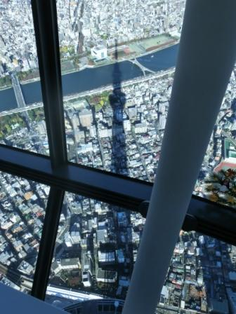 Tokyo Sky Tree shadow from Skytree's observatory.